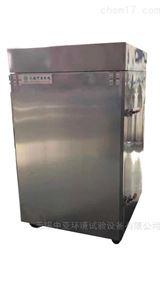 ZY/AG-200液氮速冻机