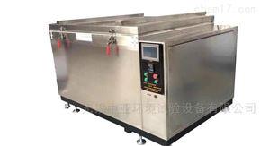 ZY-004升降式深冷箱