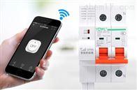 质量好手机遥控远程智能空开货源
