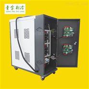水式油式双模温机