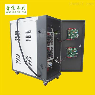 QX-9KW水式油式双模温机