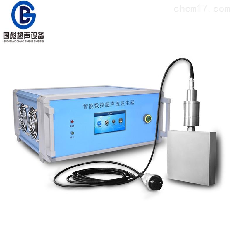 国彪超声波振动加工强振设备