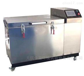 ZY/YDSL-150藥品深冷處理系統