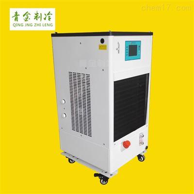 QX加工中心油冷機小1匹2匹供應商