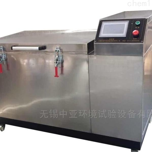 液氮深冷實驗設備