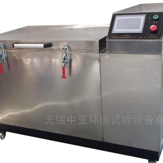 回收型液氮冷凍箱