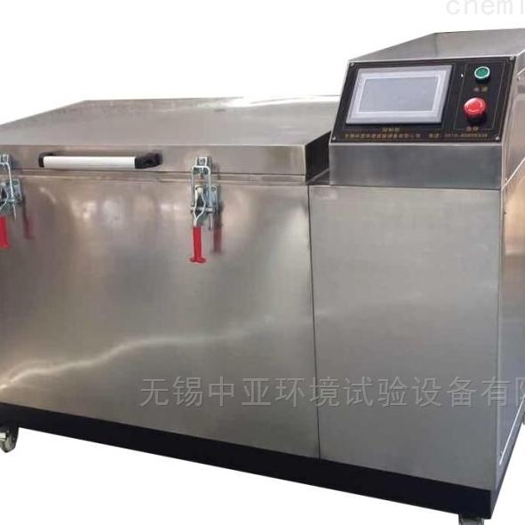液氮低溫箱設備