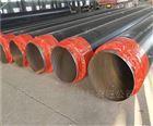 聚氨酯发泡架空管,塑套钢直埋式保温管现货