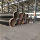 聚氨酯泡沫管市场价,直埋复合预制管道型号