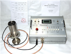 CM-11精密油料电导率测定仪