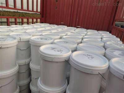 HB-05海南臭味剂红色液体 黑色固体臭味剂*价格