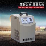 实验室专用小型冷水机LX-150