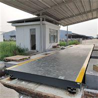 宣化防干扰100吨地磅秤厂家