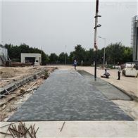 天津工地电子地磅100吨16米长价格