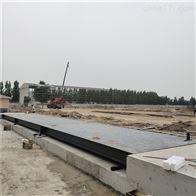 滨州3x10米60吨电子汽车衡厂家