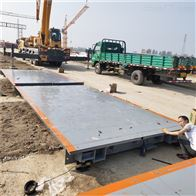 平原县工地订购100吨电子地磅价格