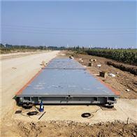 安丘地上安装100吨电子地磅