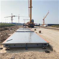 物联网式100吨电子汽车衡