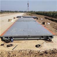 怀化固定式U型梁100吨电子汽车衡生产厂家