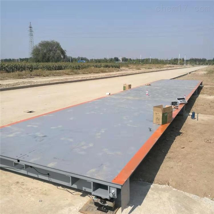 包安装100吨电子地磅厂家