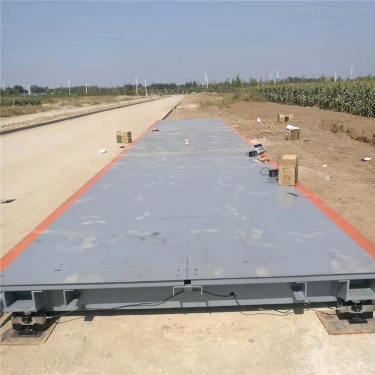 地上安装100吨电子地磅