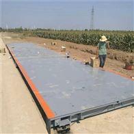 铜仁数字式120吨汽车地磅18米长价格