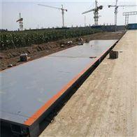 抚顺物联网大秤150吨电子汽车衡安装