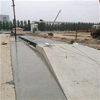 天津100吨电子地磅价格标准