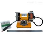 CD-5005微型修磨機