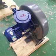 FX-21.5KW廢氣輸送防爆風機