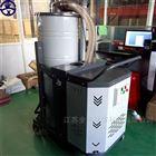 大功率工業移動吸塵器
