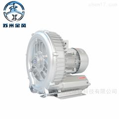 工业吸尘专用高压鼓风机
