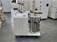 DL-4000车间清洁设备移动式吸尘器