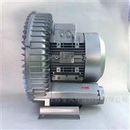 魚塘供氧旋渦風機750W高壓鼓風機