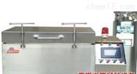 YDSL-150液氮深冷实验设备箱