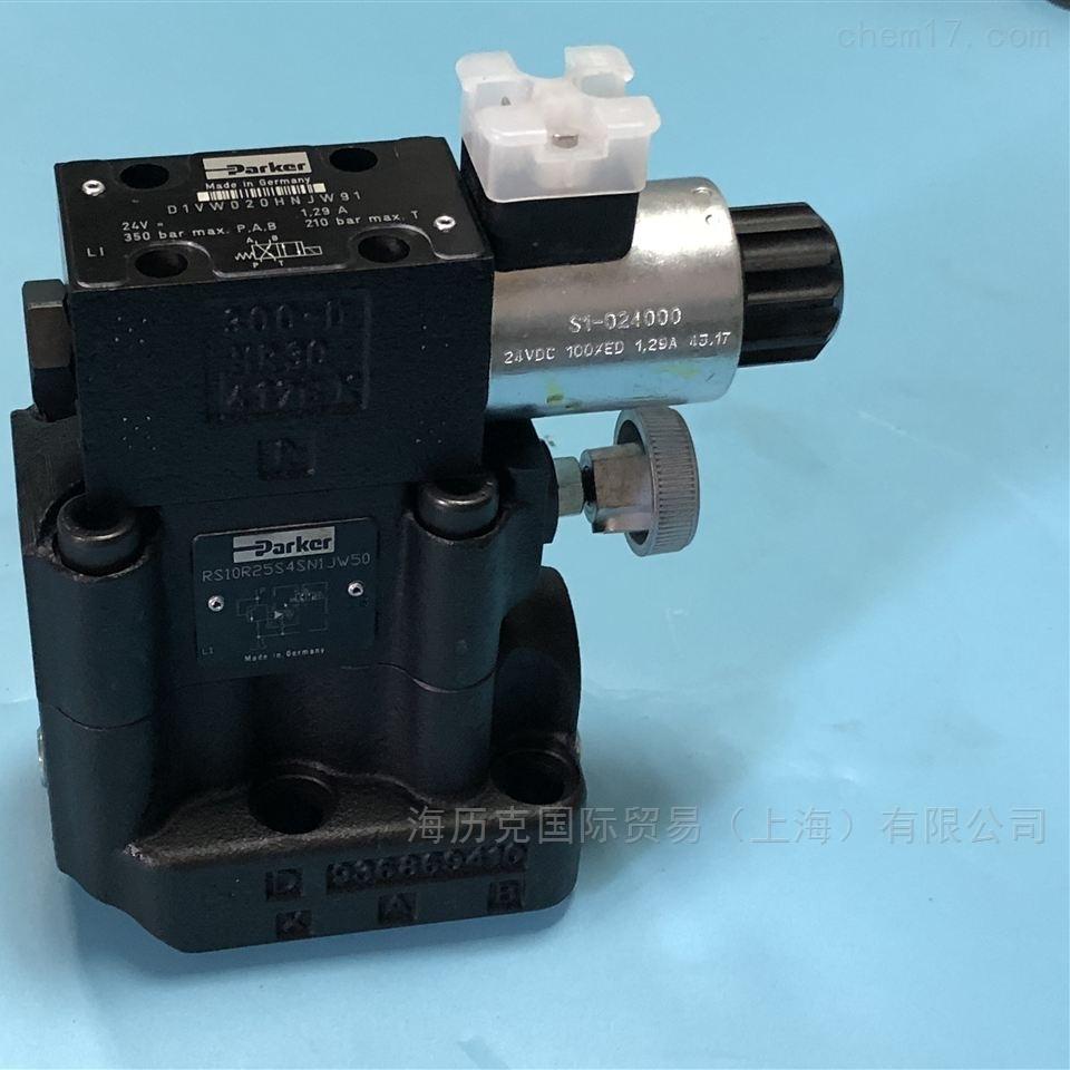 Parker派克RS10M25S4SN9JW先导式溢流阀现货
