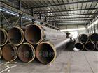 杭州市聚氨酯泡沫塑料保温管生产销售价格