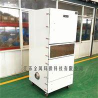 MCJC防爆除尘器 变频工业吸尘器