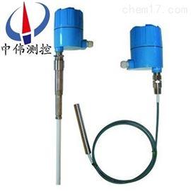 ZW-LB1100射频导纳物位计