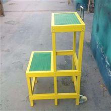 低价销售JYD-D-1.2绝缘多层凳