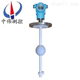 ZW-CZM防腐型磁致伸缩液位计