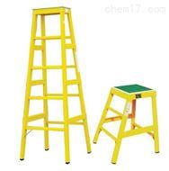 低价销售绝缘凳高低凳