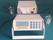 北京辛烷值十六烷值检测仪