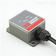 DCM360高精度三维电子罗盘