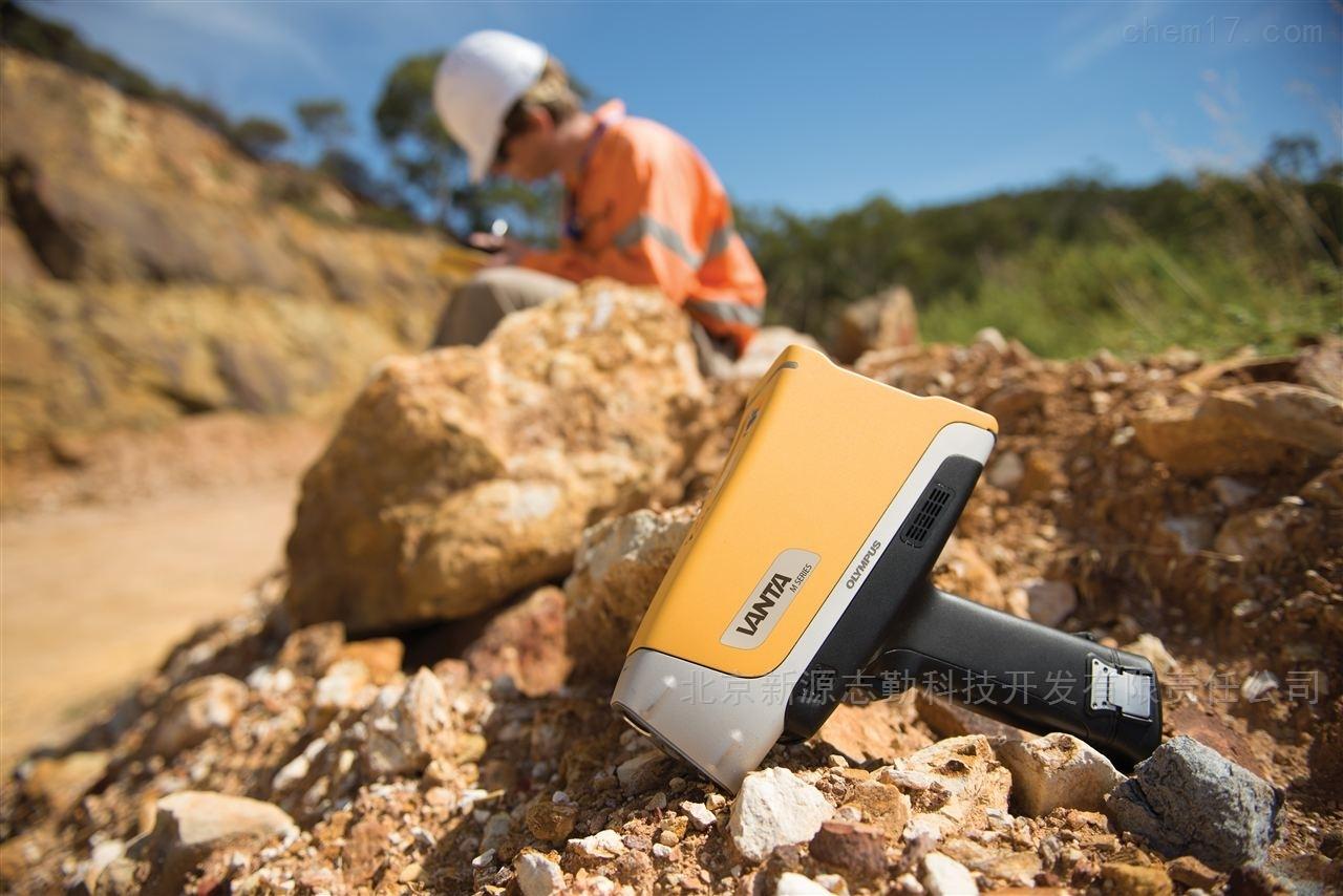 便携矿石元素分析仪