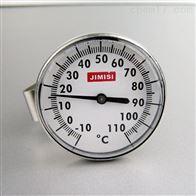 指针式温度计安装