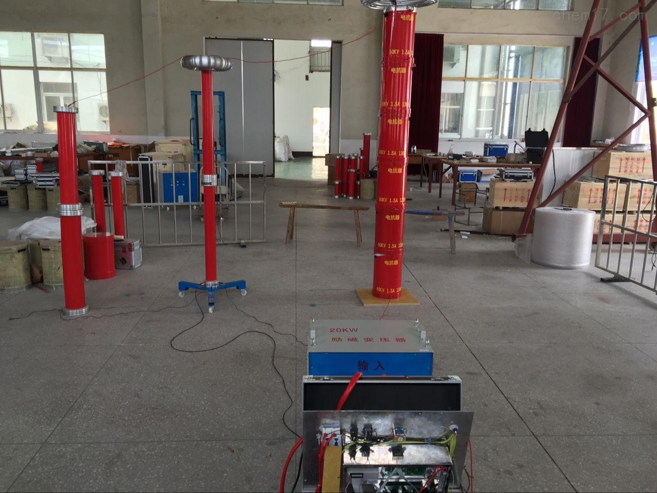 串联谐振耐压试验装置试验厂家