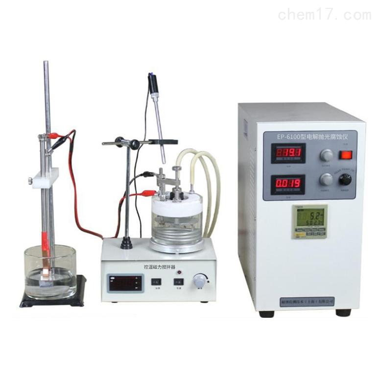EP-6100型电解抛光腐蚀仪