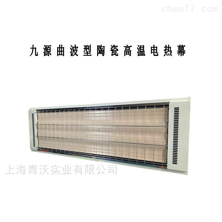高大空间取暖器悬挂式电采暖器