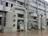 非标定制洗涤塔废气处理设备